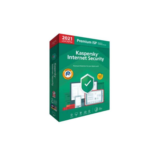 نرم افزار آنتی ویروس کسپرسکی نسخه اینترنت سکیوریتی پریمیوم آی اس پی 2021 دو کاربره 1 ساله