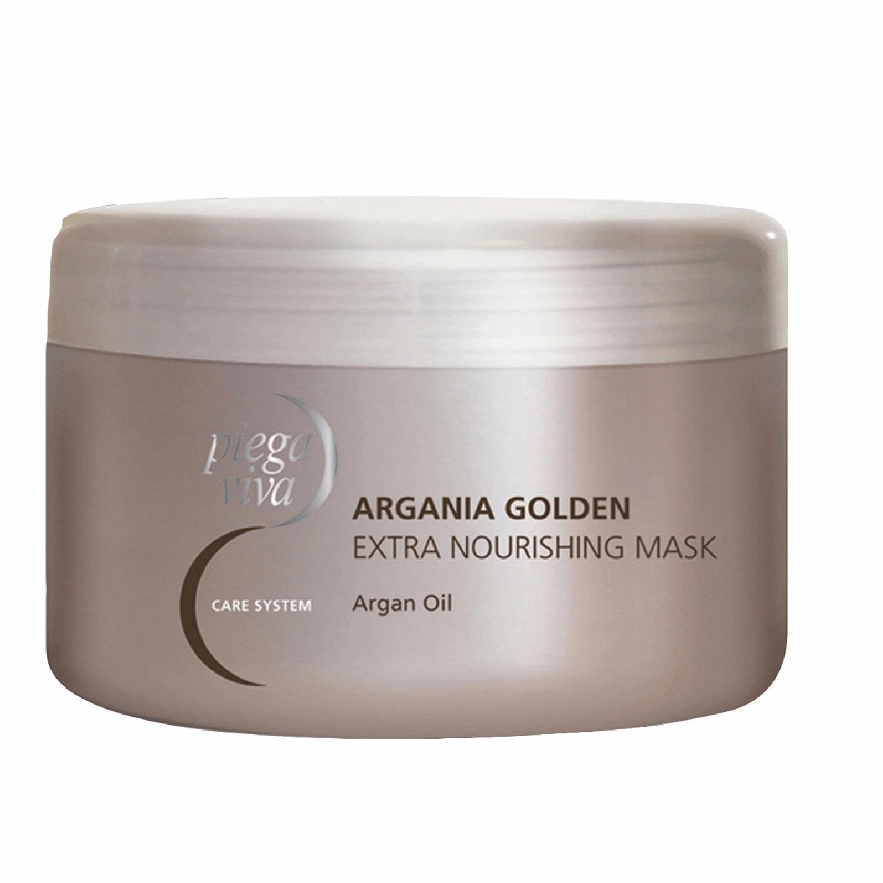 قیمت ماسک مو آرگان نرم کننده پیگا ویوا مدل Argania Golden Extra Nourishing حجم 300  میلی لیتر