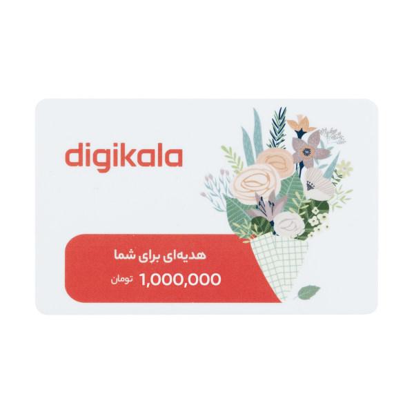 کارت هدیه دیجی کالا به ارزش 1,000,000 تومان طرح دسته گل