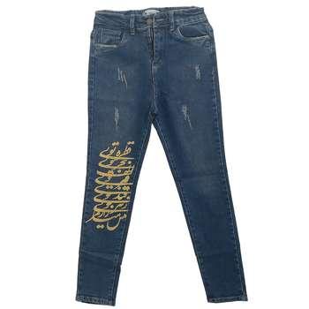 شلوار جین زنانه طرح خطاطی