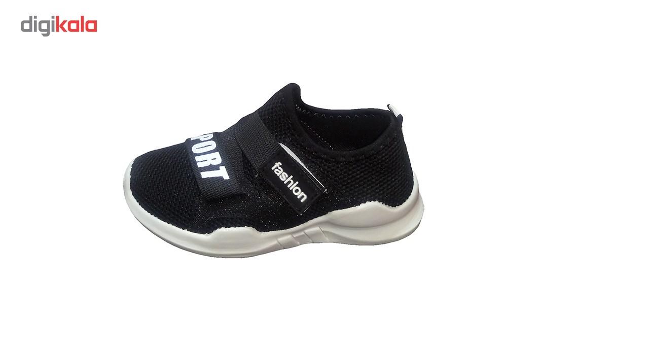 کفش راحتی بچه گانه مدلPS03