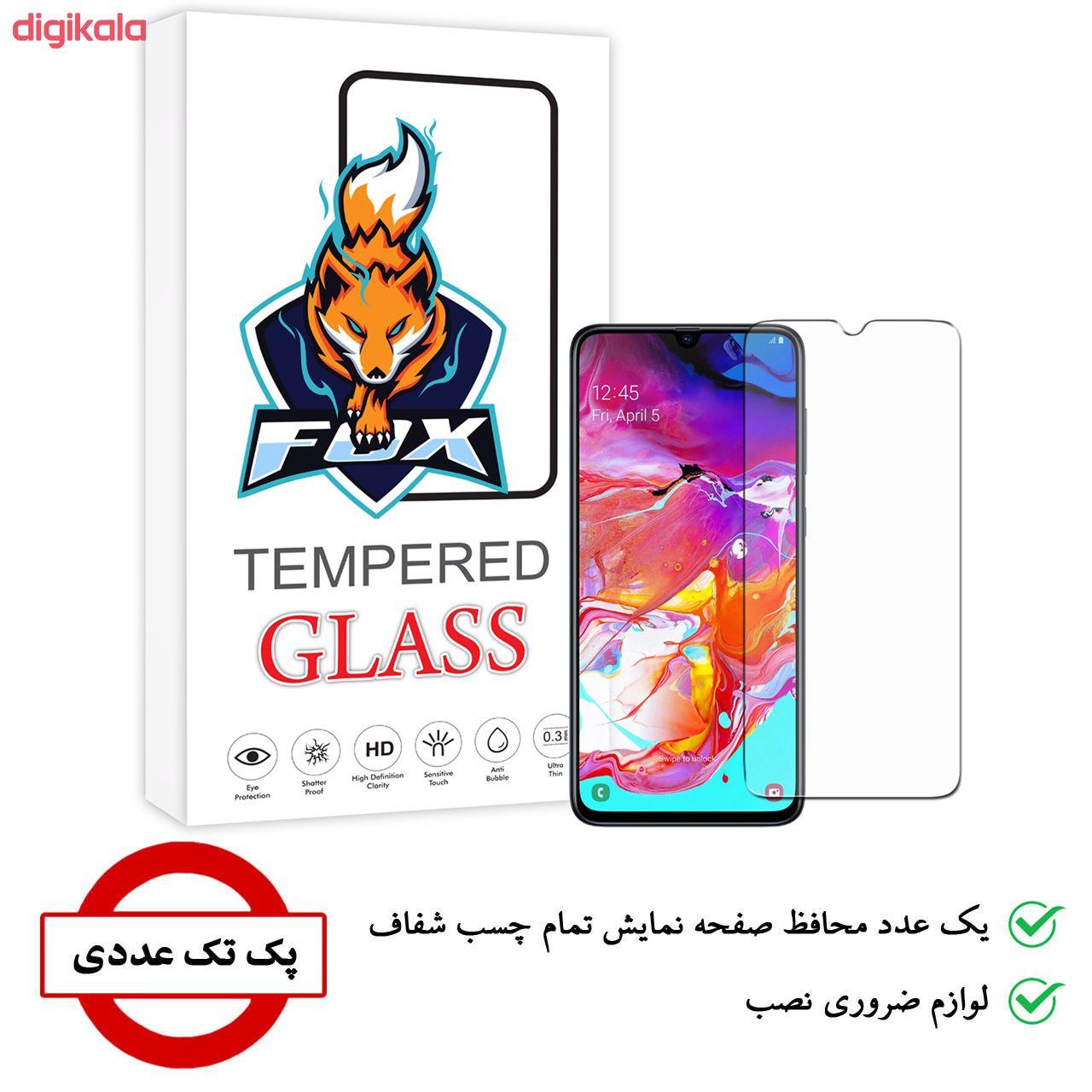 محافظ صفحه نمایش فوکس مدل PR001 مناسب برای گوشی موبایل سامسونگ Galaxy A70 main 1 1