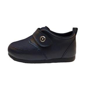 کفش پسرانه کد ۶۸۶۸
