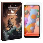 محافظ صفحه نمایش شیپ مدل SAD-01 مناسب برای گوشی موبایل سامسونگ Galaxy A11 thumb