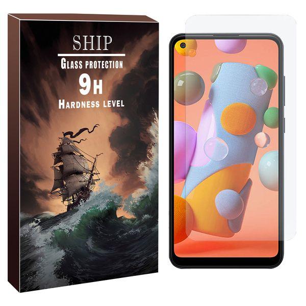 محافظ صفحه نمایش شیپ مدل SAD-01 مناسب برای گوشی موبایل سامسونگ Galaxy A11