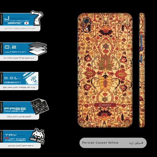 برچسب پوششی ماهوت مدل Persian-Carpet-Yellow-FullSkin  مناسب برای گوشی موبایل شیائومی Redmi 7A