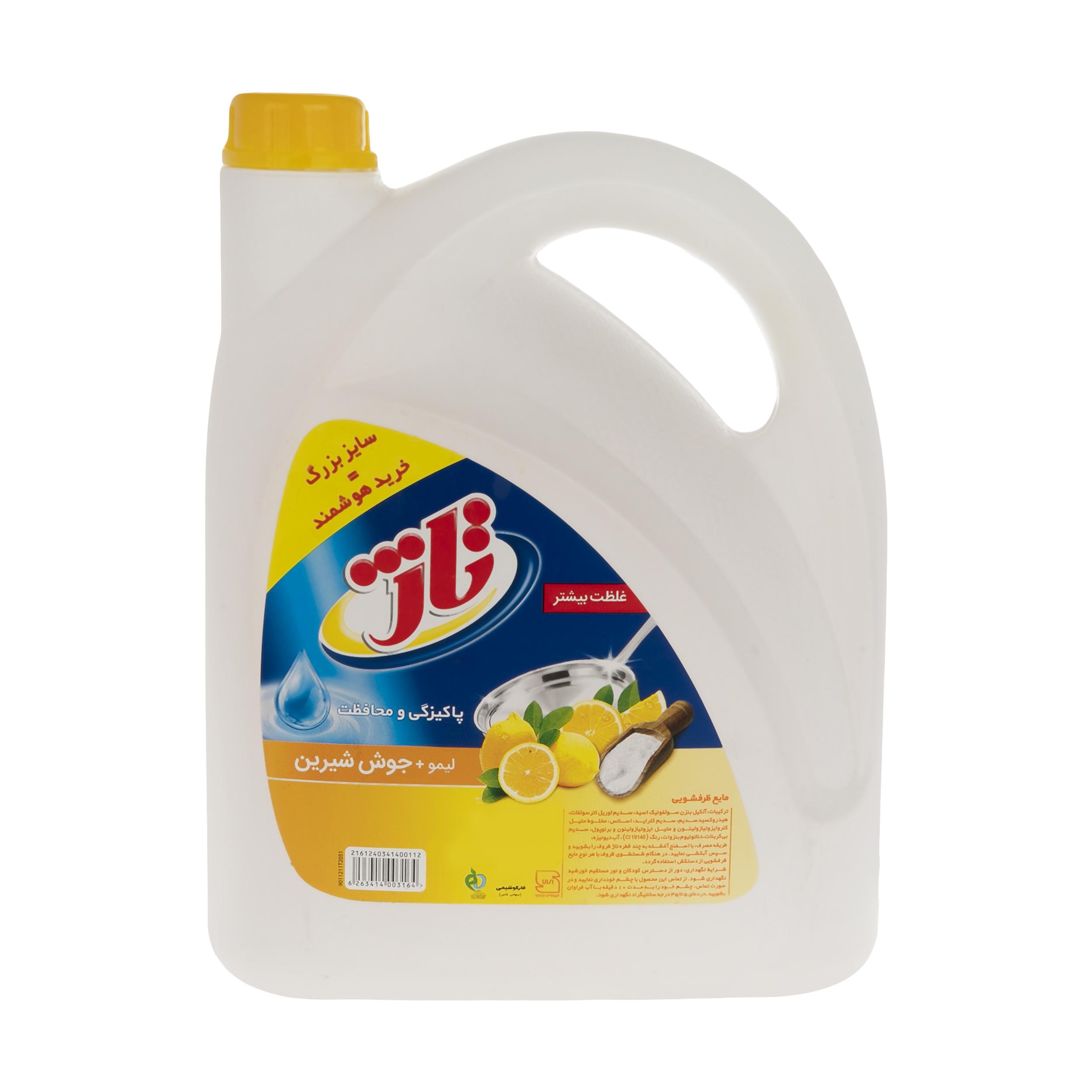 مایع ظرفشویی تاژ حاوی جوش شیرین با رایحه لیمو زرد مقدار 3.75 کیلوگرم