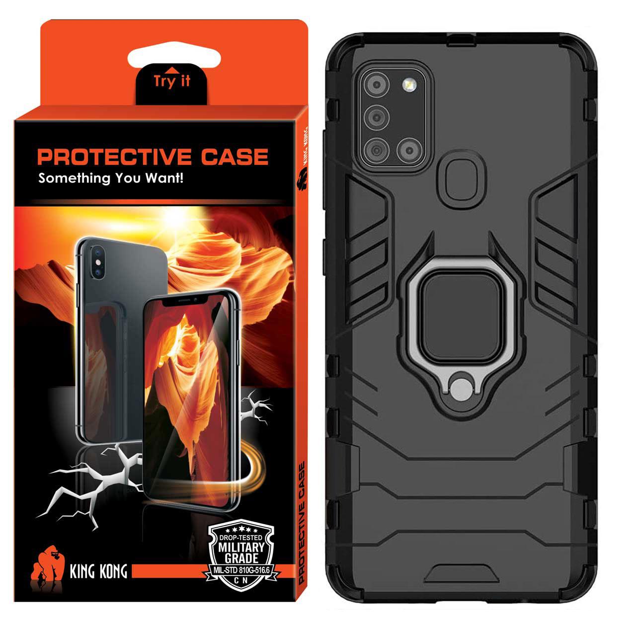 کاور کینگ کونگ مدل GHB01 مناسب برای گوشی موبایل سامسونگ Galaxy A21S