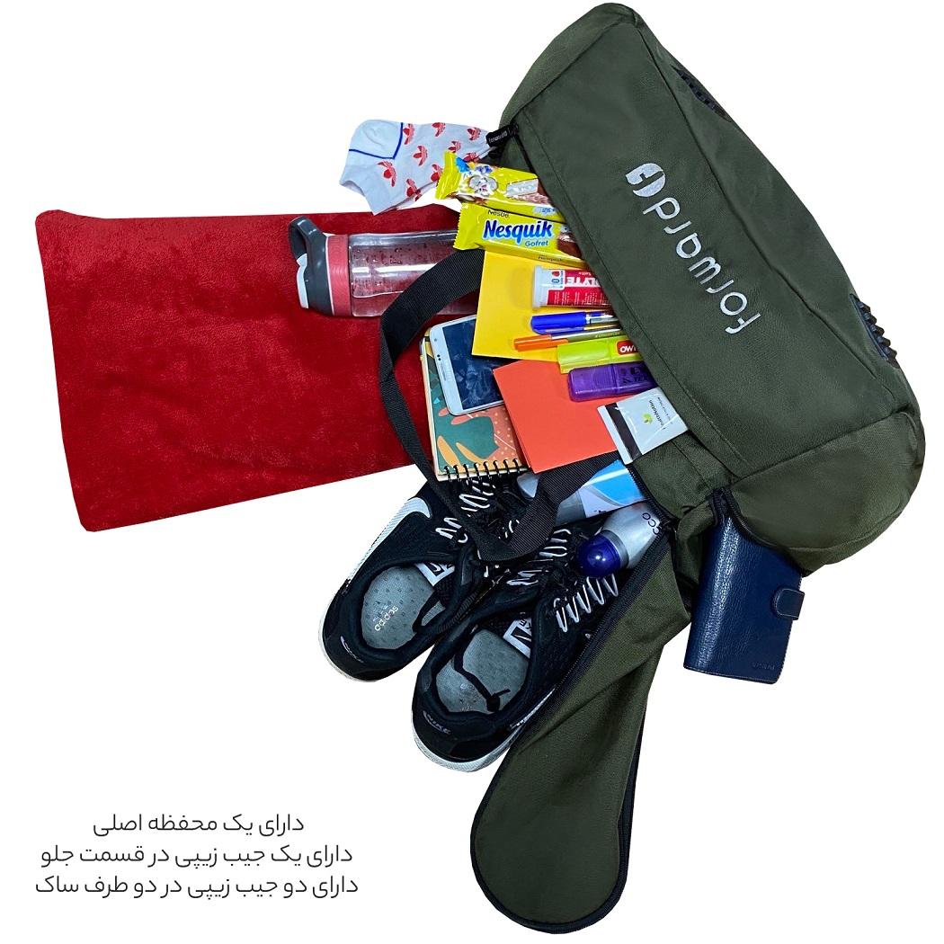 ساک ورزشی فوروارد مدل FCLT006 thumb 28