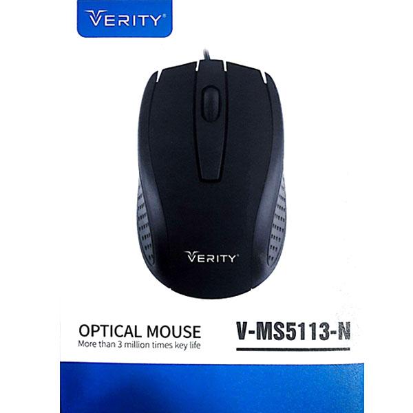 ماوس وریتی مدل V-MS5113-N