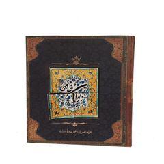 کتاب دیوان حافظ انتشارات کارگاه فیلم و گرافیک سپاس