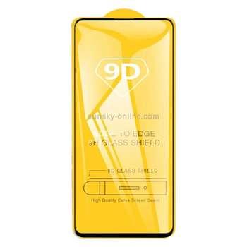 محافظ صفحه نمایش مدل NP-9 مناسب برای گوشی موبایل سامسونگ Galaxy A71