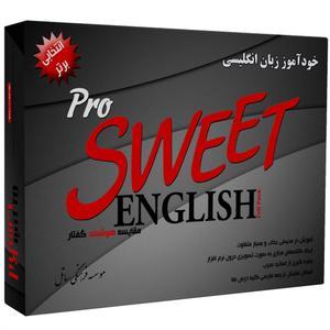 نرم افزار آموزشی زبان ساتل انگلیسی شیرین