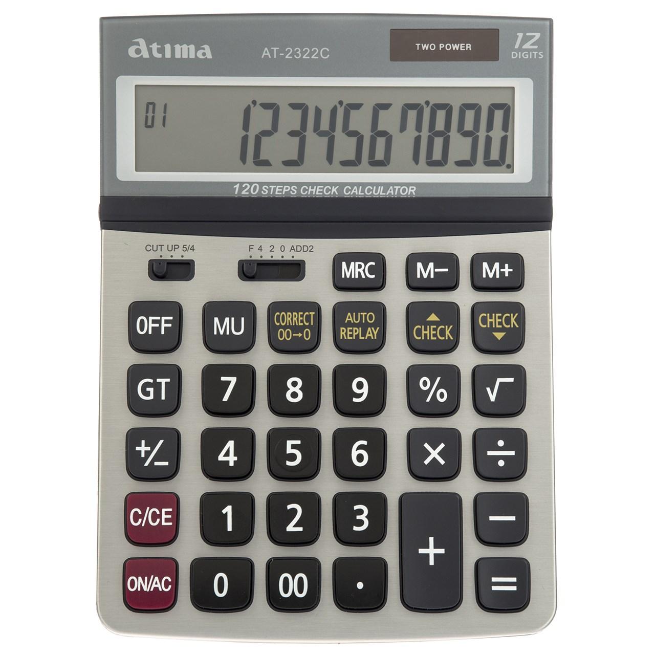 قیمت                      ماشین حساب آتیما مدل  AT-2322C