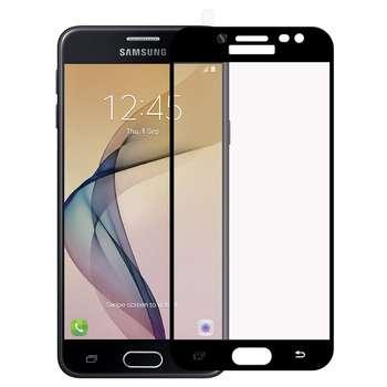 محافظ صفحه نمایش موکول مدل Full Cover 3D Curve مناسب برای گوشی موبایل سامسونگ J7 Pro