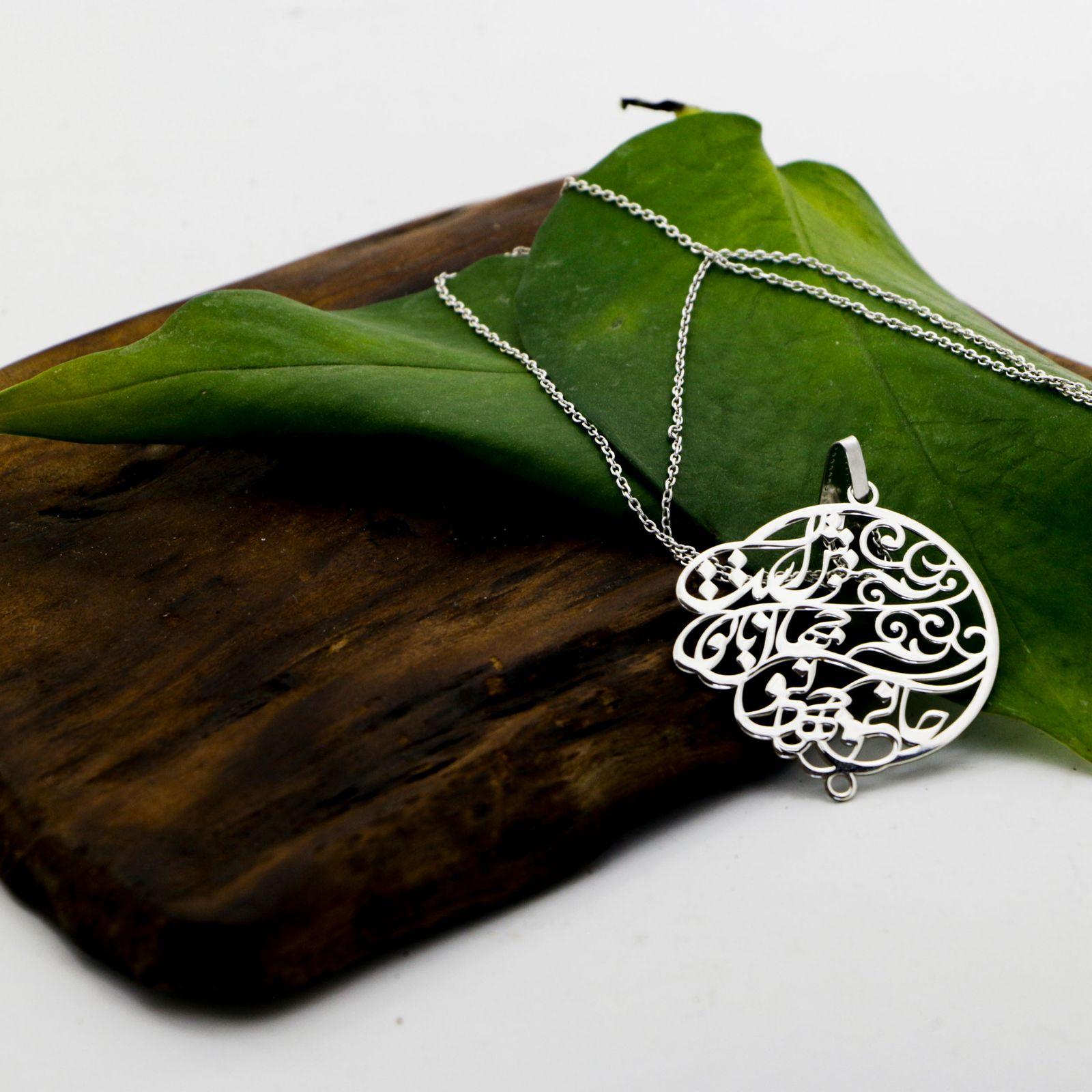 گردنبند نقره زنانه دلی جم طرح جان و جهانی و جهان با تو خوش است کد D 58 -  - 3