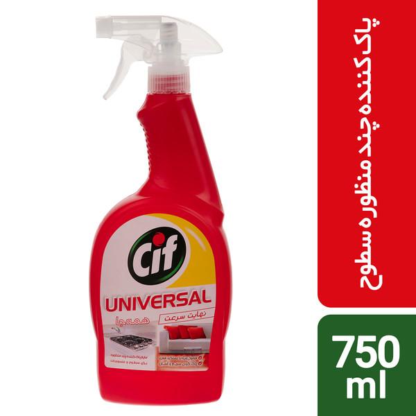 پاک کننده چند منظوره سیف مدل Universal مقدار 750 گرم
