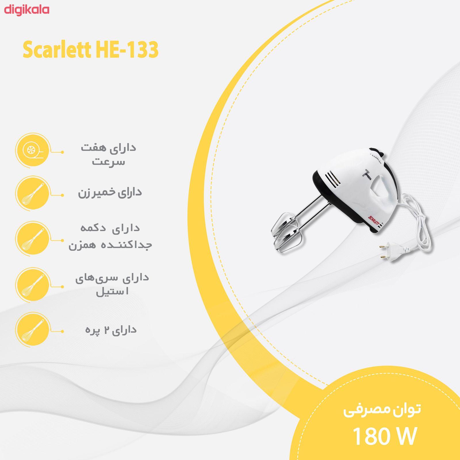 همزن برقی اسکارلت مدل HE-133 main 1 8