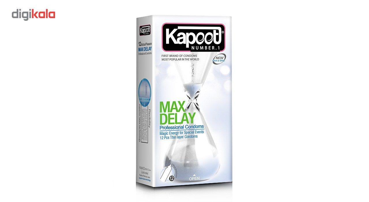 کاندوم کاپوت مدل Max Delay بسته 12 عددی main 1 1