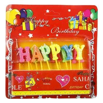 شمع تولد مدل Happy Birthday کد 1321