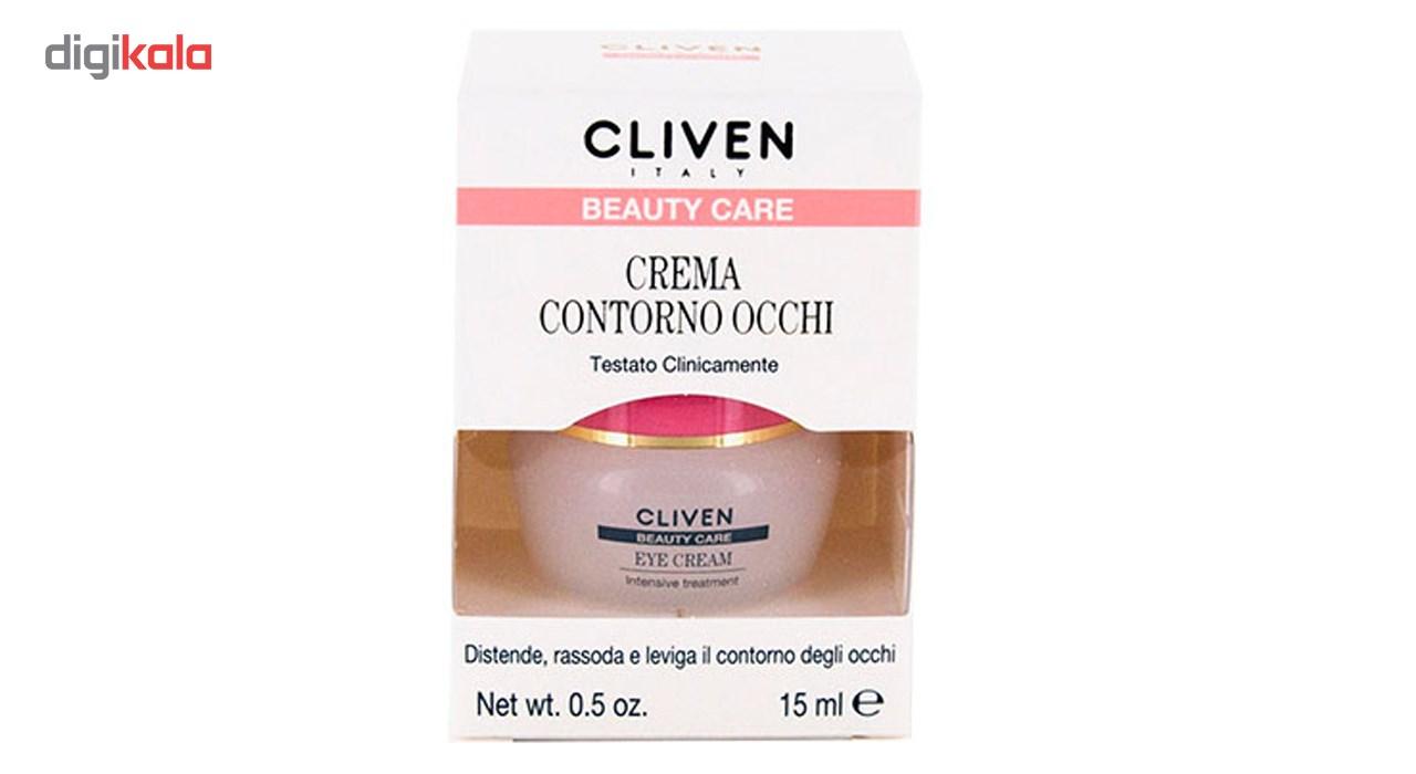 کرم دور چشم کلیون مدل Eye Cream Contorno Occhi حجم 15 میلی لیتر
