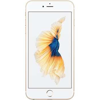 گوشی موبایل اپل مدل iPhone 6s Plus - ظرفیت 128 گیگابایت | Apple iPhone 6s Plus 128GB Mobile Phone
