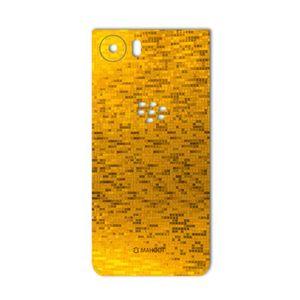 برچسب پوششی ماهوت مدل  Gold-pixel Special مناسب برای گوشی BlackBerry KEYone-Dtek70