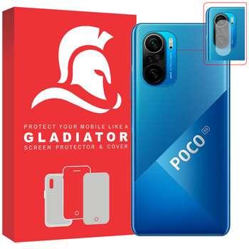 محافظ لنز دوربین گلادیاتور مدل GCX1000 مناسب برای گوشی موبایل شیائومی Poco F3