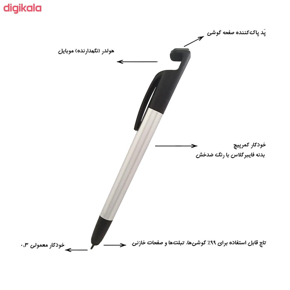 قلم لمسی و پایه نگهدارنده موبایل مدل SKJMRJNQ002369 main 1 11