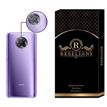 محافظ لنز دوربین رزلیانس مدل RLP مناسب برای گوشی موبایل شیائومی Redmi K30 Pro Zoom