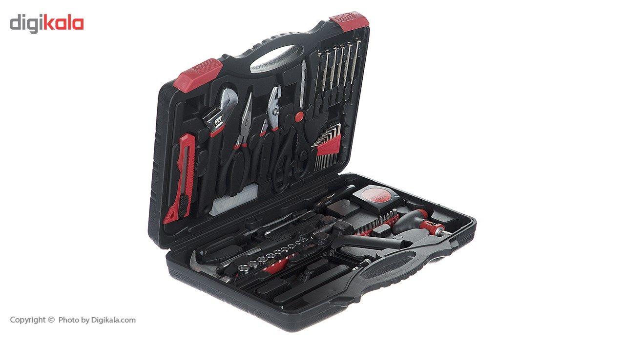 مجموعه 59 عددی ابزار مگا تولز مدل JY-T10037 main 1 1