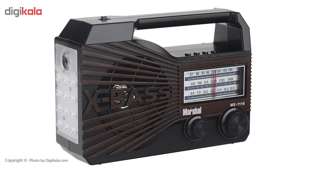 رادیو مارشال مدل ME-1116
