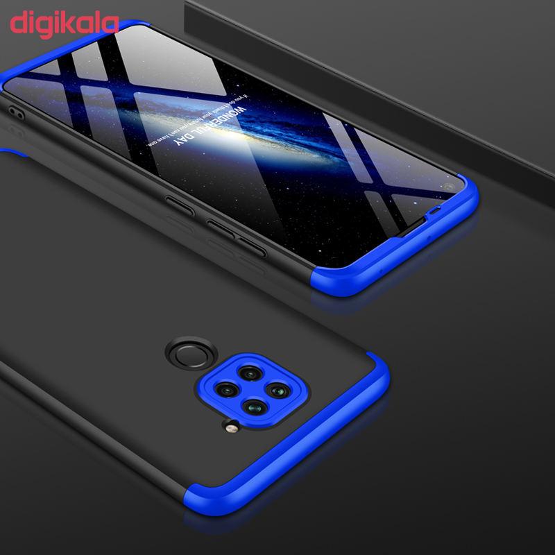 کاور 360 درجه جی کی کی مدل GK-REDMINOTE9-RMN9 مناسب برای گوشی موبایل شیائومی REDMI NOTE 9 main 1 1