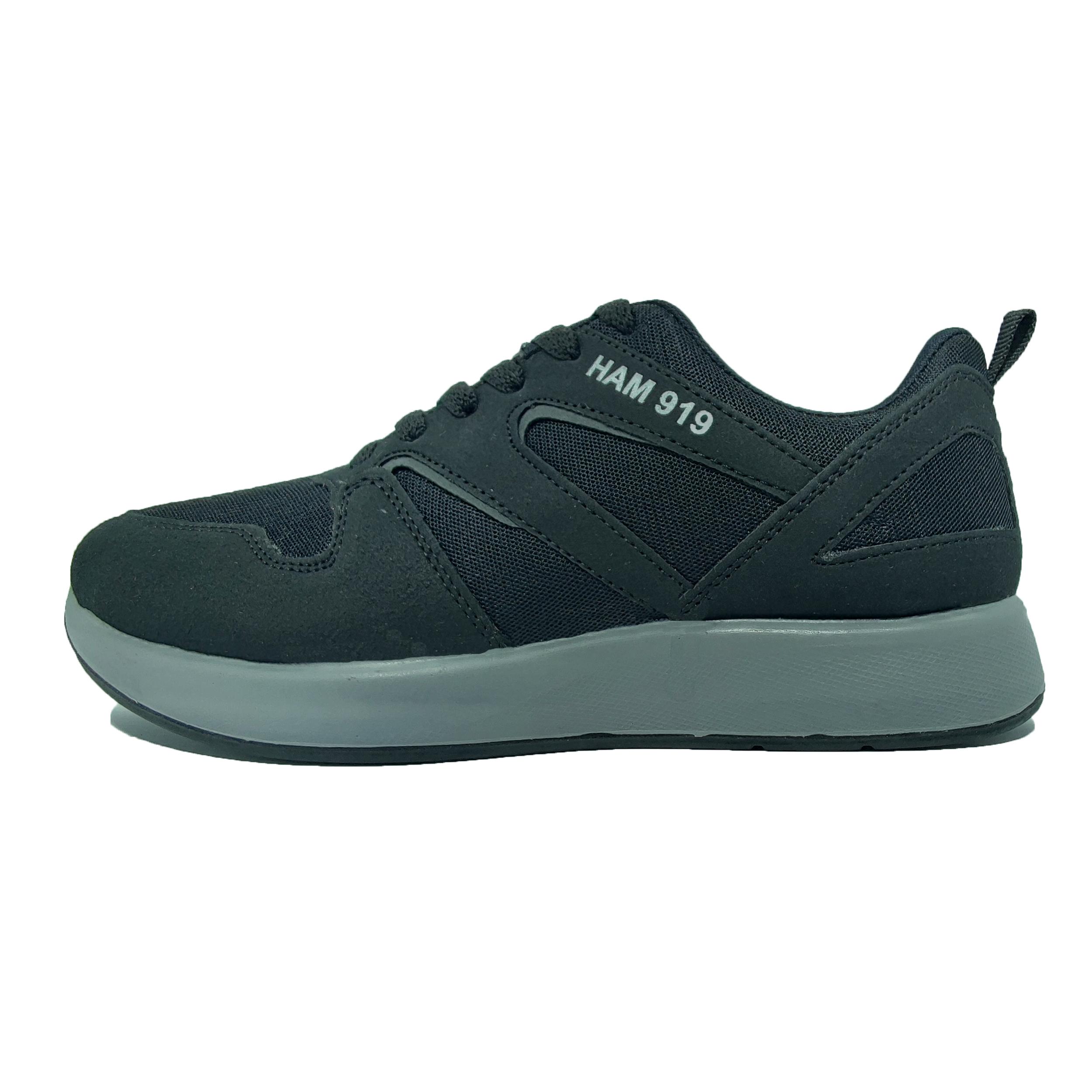 کفش راحتی مردانه مدل 1264