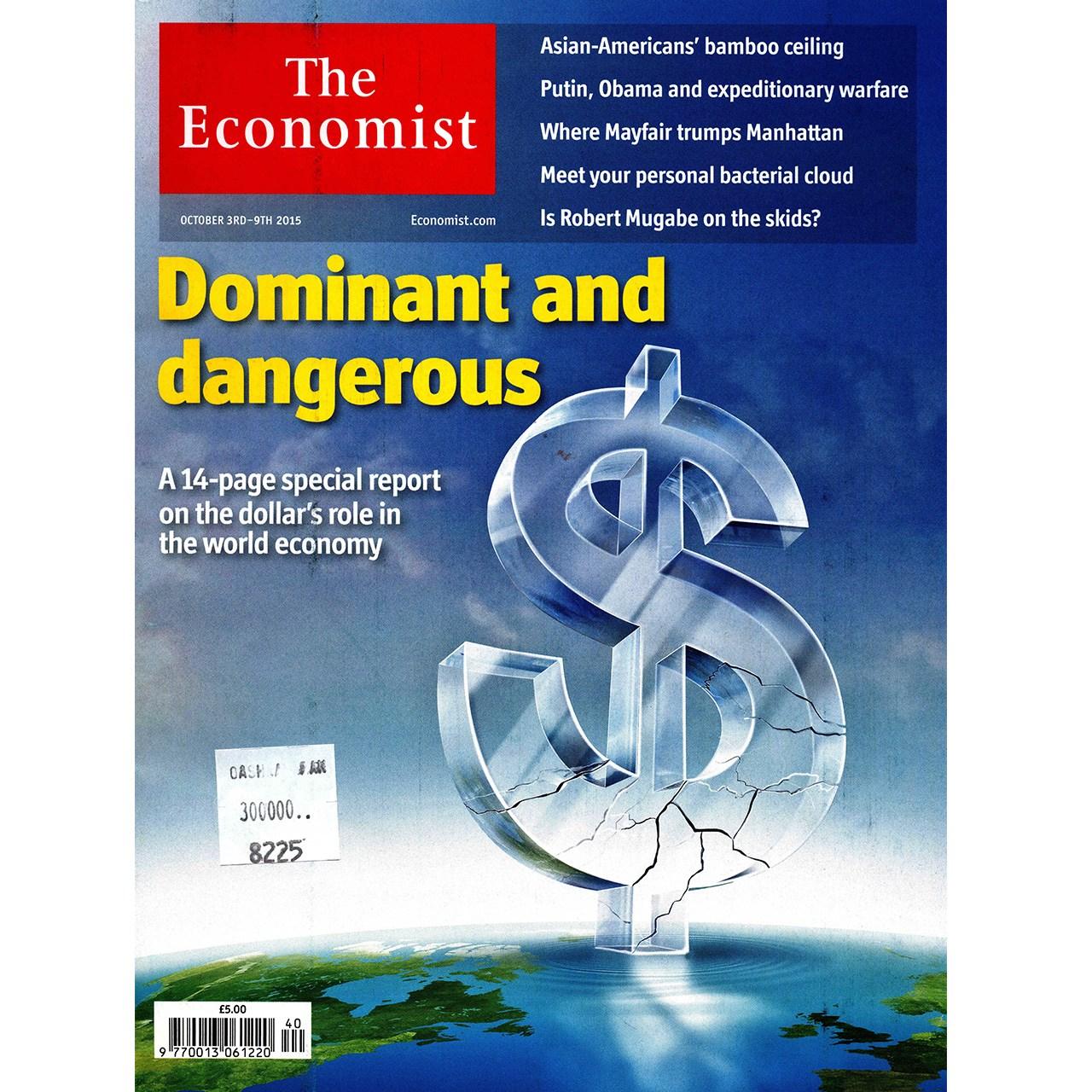 مجله اکونومیست - نهم اکتبر 2015
