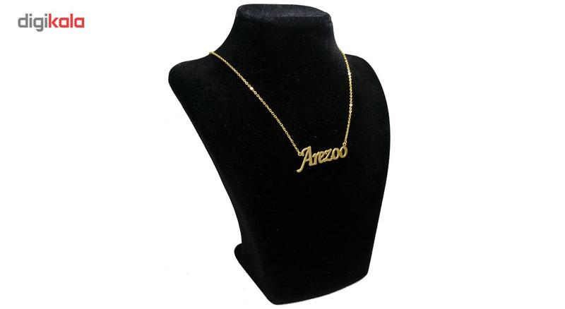 گردنبند آی جواهر طرح اسم آرزو انگلیسی کد 1100107GE