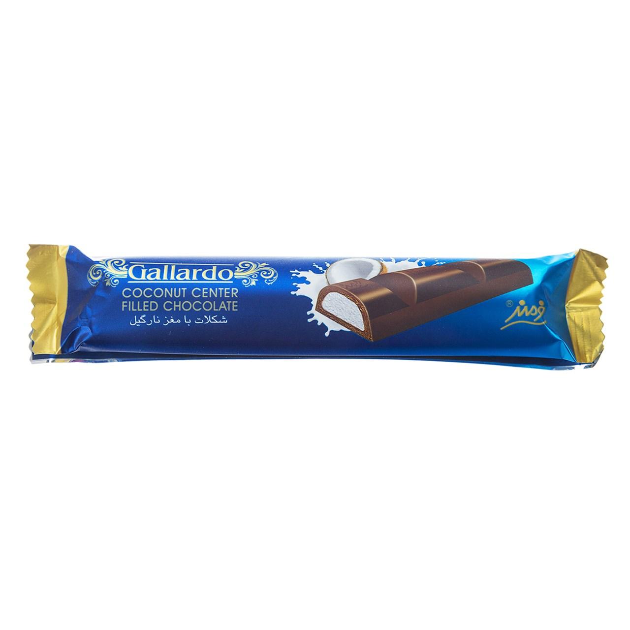 شکلات مغزدار نارگیل فرمند سری گالارد مقدار 25 گرم
