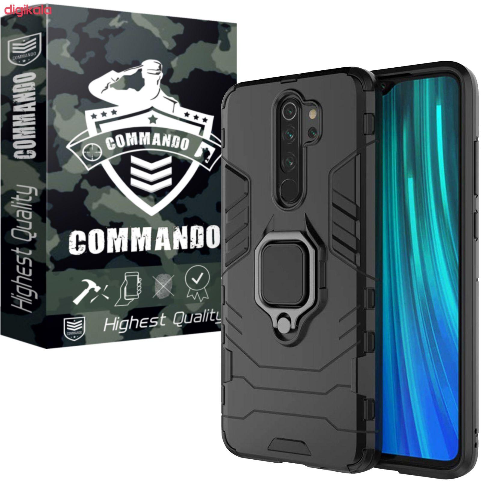 کاور کماندو مدل ASH21 مناسب برای گوشی موبایل شیائومی Redmi Note 8 Pro main 1 1
