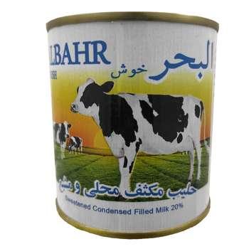 دسر شیر تغلیظ شده شیرین البحر - 387 گرم