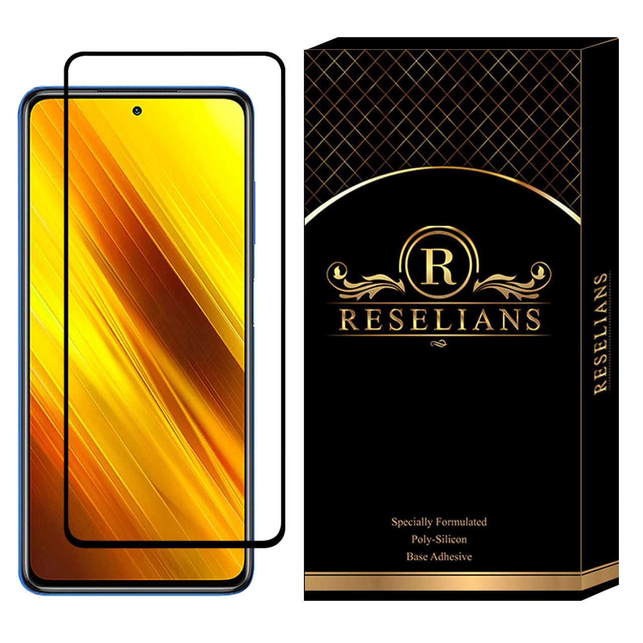 محافظ صفحه نمایش 5D رزلیانس مدل RFG مناسب برای گوشی موبایل شیائومی Poco X3 NFC