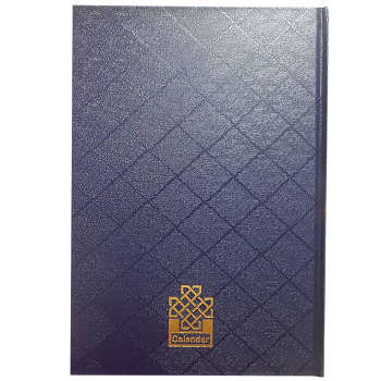 سالنامه سال 1400  کد 17