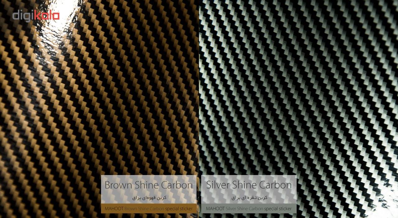 برچسب پوششی ماهوت مدل Shine-carbon Special مناسب برای گوشی  Samsung A3 2017 thumb 2 3