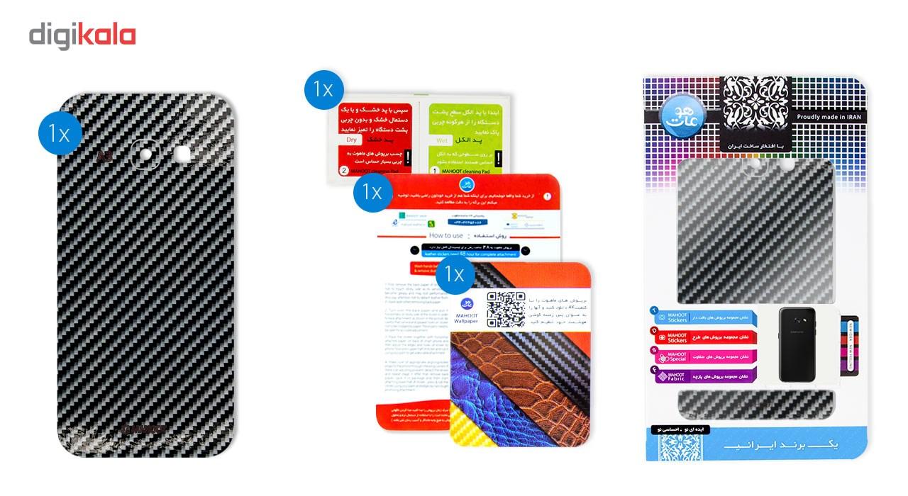 برچسب پوششی ماهوت مدل Shine-carbon Special مناسب برای گوشی  Samsung A3 2017 thumb 2 4