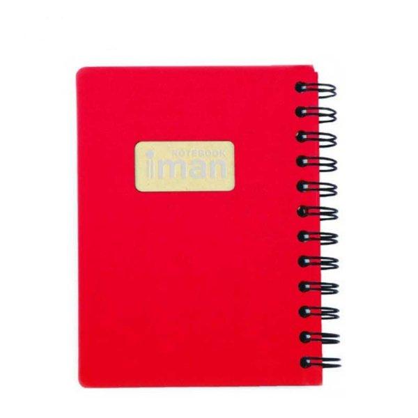 دفترچه یادداشت 160 برگ ایمان کد 560