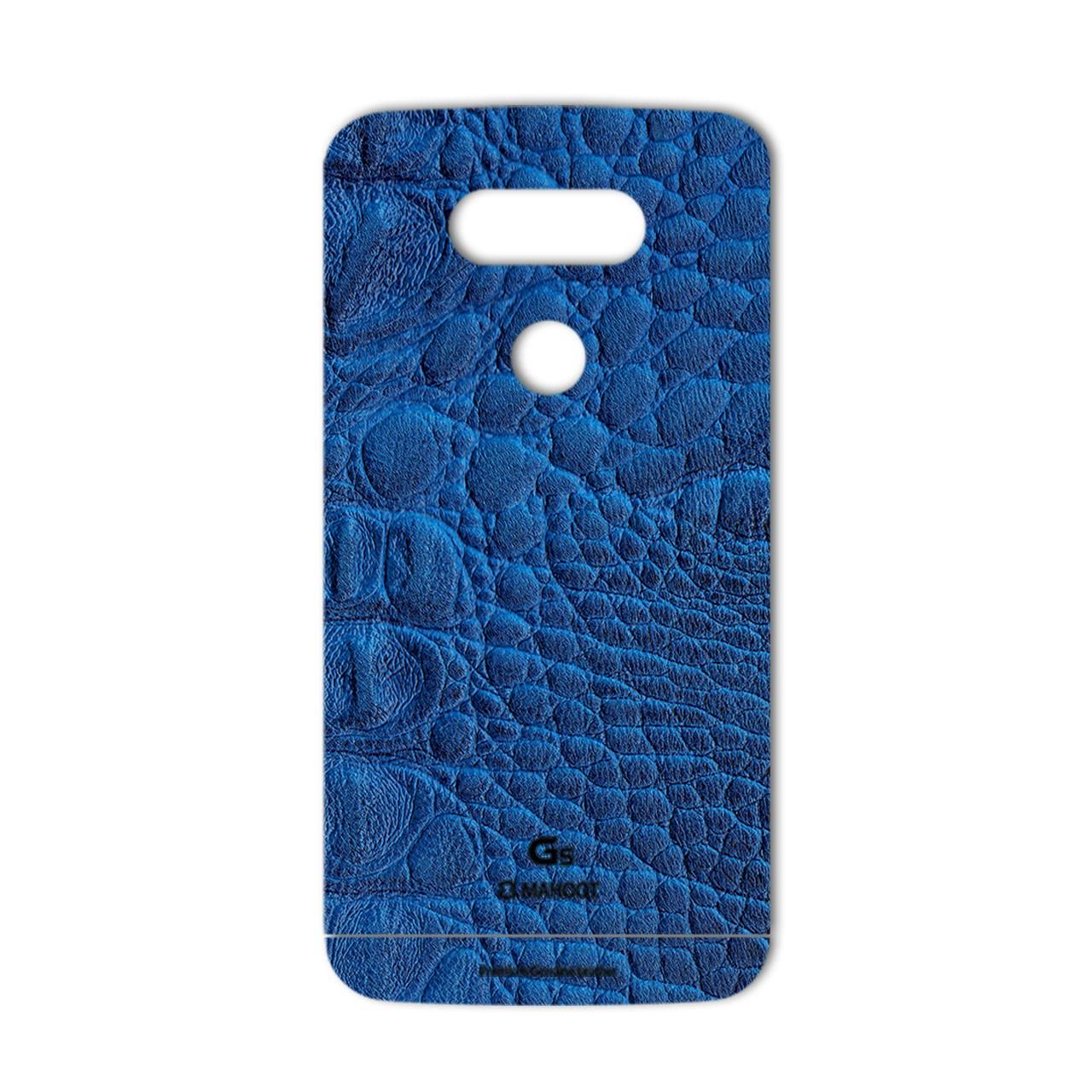 برچسب پوششی ماهوت مدل Crocodile Leather مناسب برای گوشی  LG G5