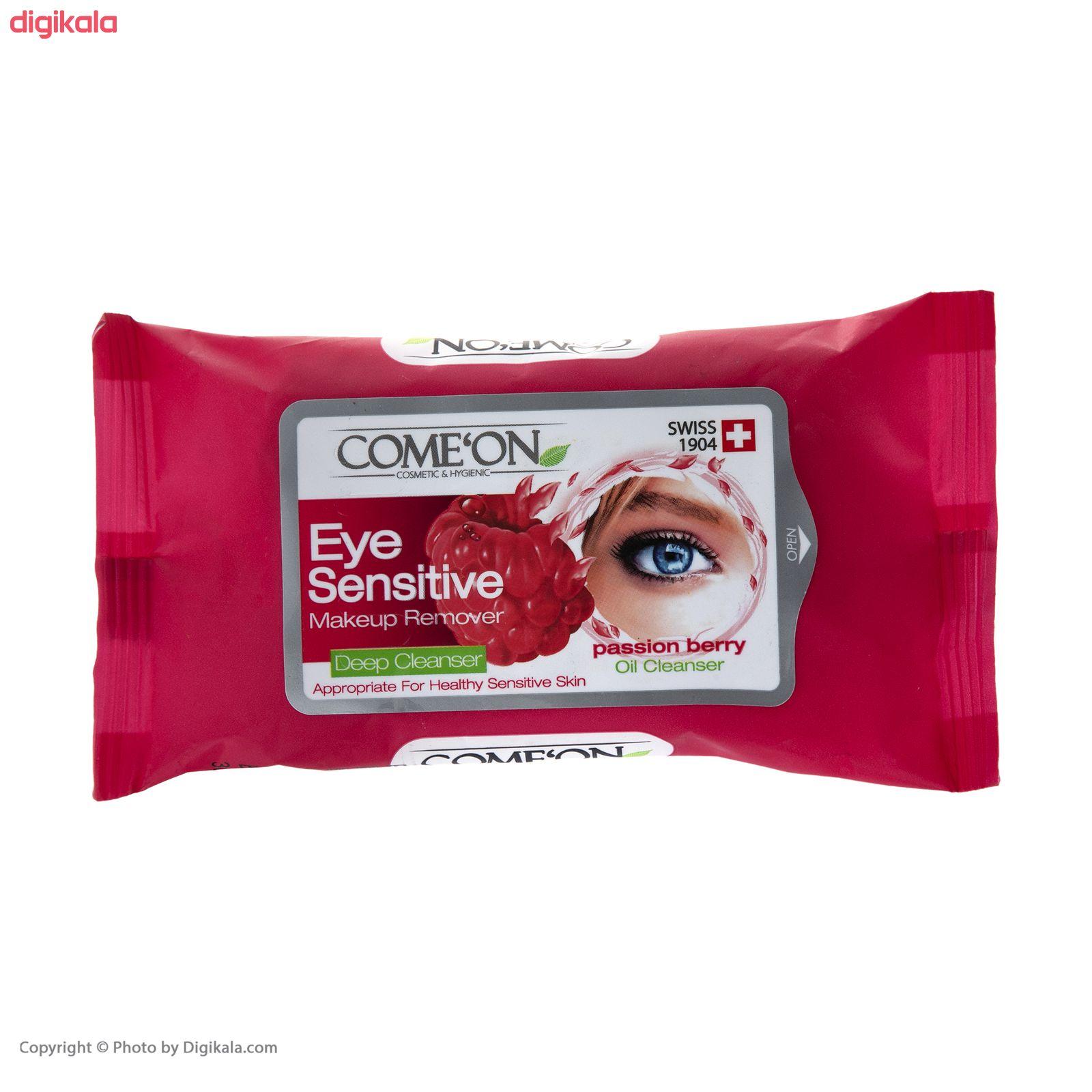 دستمال مرطوب پاک کننده آرایش چشم کامان مدل EYE SENSITIVE main 1 1