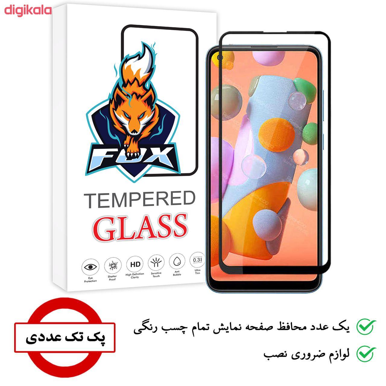 محافظ صفحه نمایش فوکس مدل PT001 مناسب برای گوشی موبایل سامسونگ Galaxy A11 main 1 1