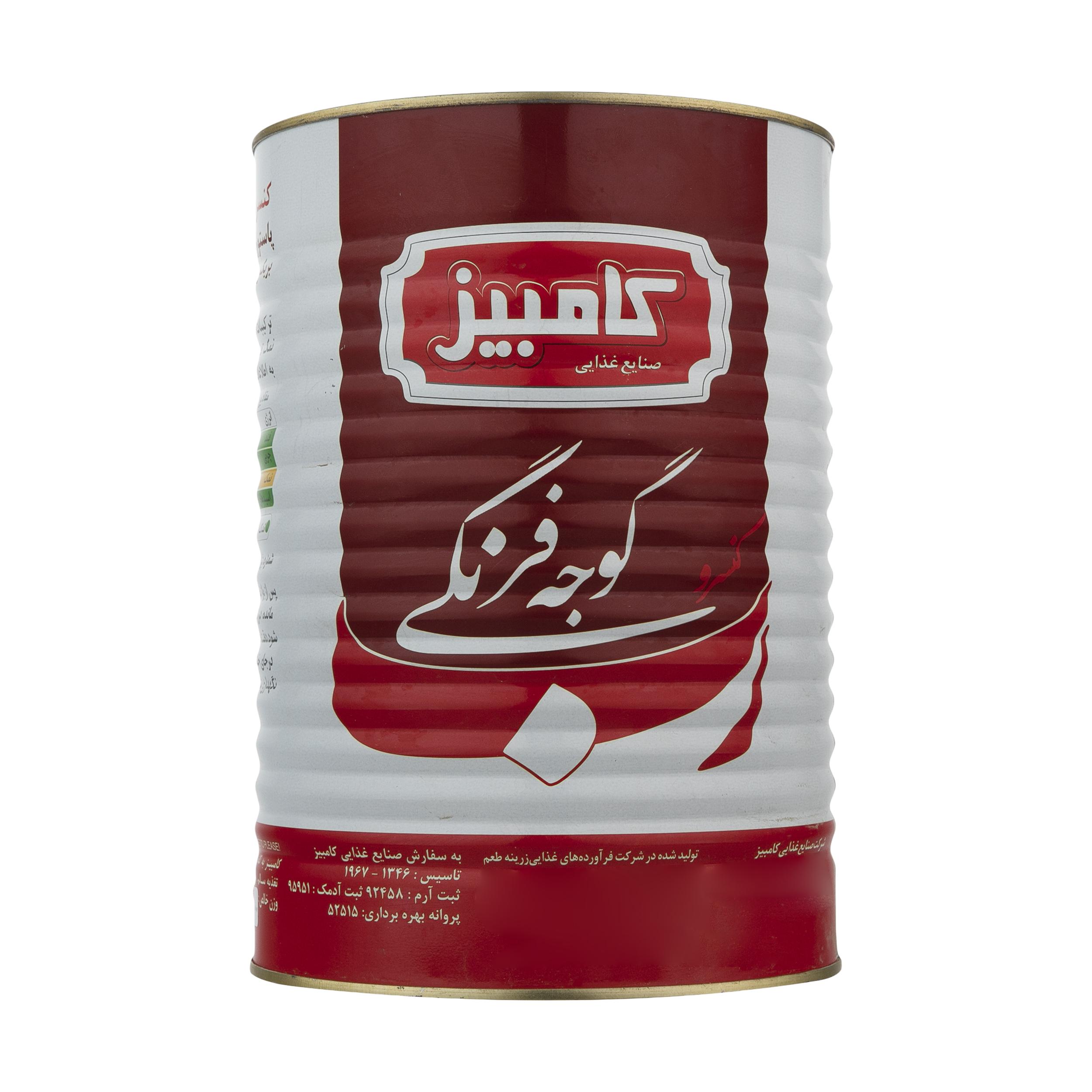 کنسرو رب گوجه فرنگی کامبیز - 4 کیلوگرم
