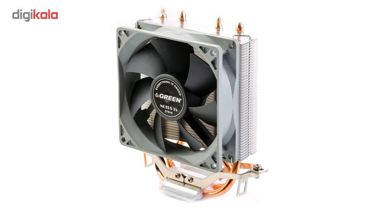 خنک کننده پردازنده گرین مدل NOTUS-95 PWM main 1 2