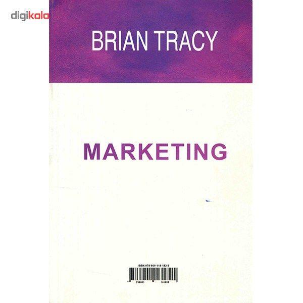 کتاب بازاریابی اثر برایان تریسی main 1 2